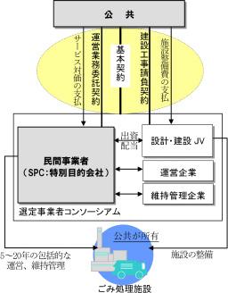 2-3-6.jpg